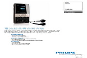 PHILIPS CT9A9KBLK手机 说明书