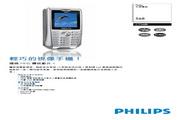 PHILIPS CT568手机 说明书