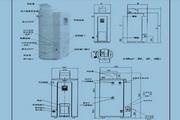 史密斯EMGP-D热水器使用说明书