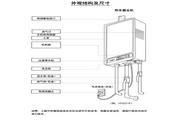 史密斯JSQ33-EX热水器使用说明书