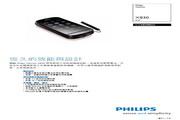 PHILIPS CTX830RED手机 说明书