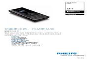 PHILIPS CTX513BLK手机 说明书