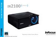 富可视InFocus IN2114投影机 使用说明书