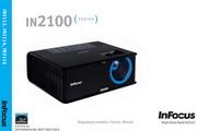富可视InFocus IN2116投影机 使用说明书