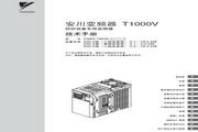 安川 变频器CIMR-TA4V0018A 技术手册