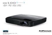 富可视InFocus IN102投影机 使用说明书<br />