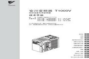 安川 变频器CIMR-TA4V0031A 技术手册
