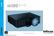 富可视 IN146投影机 使用说明书