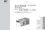 安川 变频器CIMR-TA2V0010B 技术手册