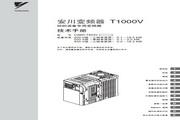 安川 变频器CIMR-TABV0006B 技术手册