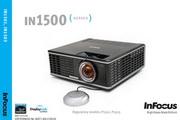 富可视 N1503投影机 使用说明书