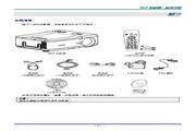 丽讯 D6510投影机 使用说明书<br />