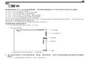 创杰 ACT-V6G-4T3550变频器 说明书