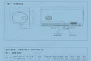 史密斯EWH-A3热水器使用说明书