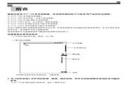 创杰 ACT-V6G-4T2800变频器 说明书