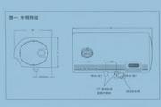 史密斯EWH-D3热水器使用说明书