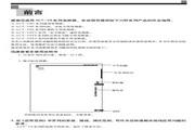 创杰 ACT-V6G-4T2500变频器 说明书