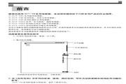 创杰 ACT-V6G-4T2200变频器 说明书