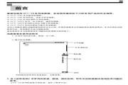 创杰 ACT-V6G-4T2000变频器 说明书