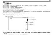 创杰 ACT-V6G-4T1850变频器 说明书