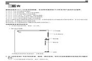 创杰 ACT-V6G-4T1600变频器 说明书