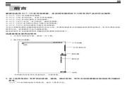 创杰 ACT-V6G-4T1100变频器 说明书