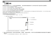 创杰 ACT-V6G-4T0750变频器 说明书