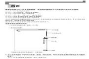 创杰 ACT-V6G-4T0550变频器 说明书