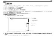 创杰 ACT-V6G-4T0450变频器 说明书