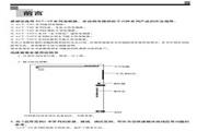 创杰 ACT-V6G-4T0370变频器 说明书