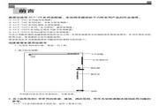 创杰 ACT-V6G-4T0300变频器 说明书