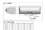 史密斯EWH-E5热水器使用说明书