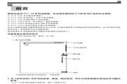 创杰 ACT-V6G-4T0220变频器 说明书