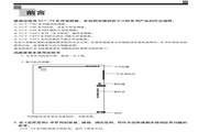 创杰 ACT-V6G-4T0150B变频器 说明书