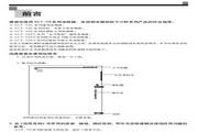 创杰 ACT-V6G-4T0110B变频器 说明书