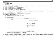 创杰 ACT-V6G-4T0075B变频器 说明书
