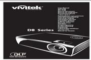 丽讯Vivitek D851投影机 使用说明书