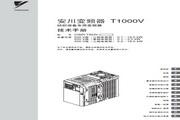 安川 变频器CIMR-TA4V0031J 技术手册