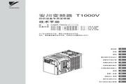 安川 变频器CIMR-TA4V0023J 技术手册