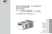 安川 变频器CIMR-TA2V0018J 技术手册