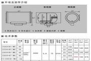 海尔ES100H-B1(ME)电热水器使用说明书
