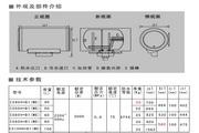 海尔ES50H-B1(ME)电热水器使用说明书