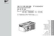 安川 变频器CIMR-TABV0012J 技术手册