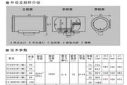 海尔ES40H-B1(ME)电热水器使用说明书