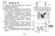 海尔FCD-HX100A (E)电热水器使用说明书