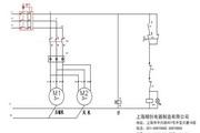 精创ECB-10型电控箱使用说明书