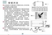 海尔FCD-HX50A (E)电热水器使用说明书