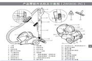 科沃斯zw0606超音速离芯系列吸尘器说明书