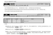 SuperBona SB220iP-4变频器说明书
