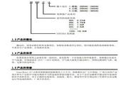 SuperBona SB075iP-4变频器说明书